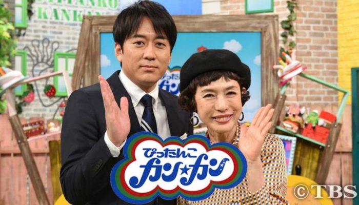TBSテレビ『ぴったんこカン・カン』